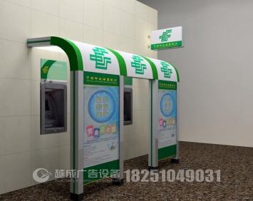 银行ATM安全护罩