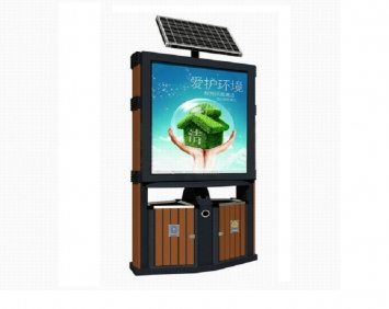太阳能滚动广告垃圾箱