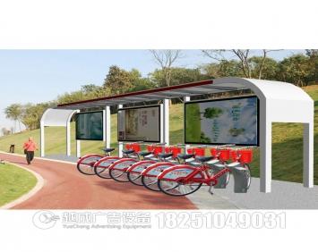 节能城市家具公共自行车小黄车指定停车棚