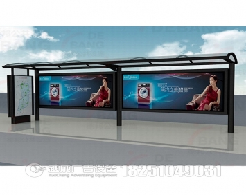 公交<font color='red'>候车亭</font>