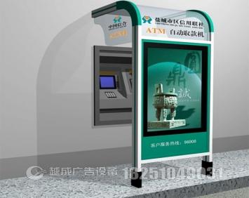 邮政储蓄银行ATM防护罩防护舱