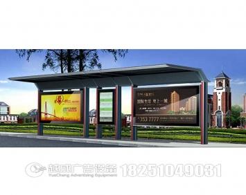 不锈钢<font color='red'>候车亭</font>现代多功能太阳能智能公交站台